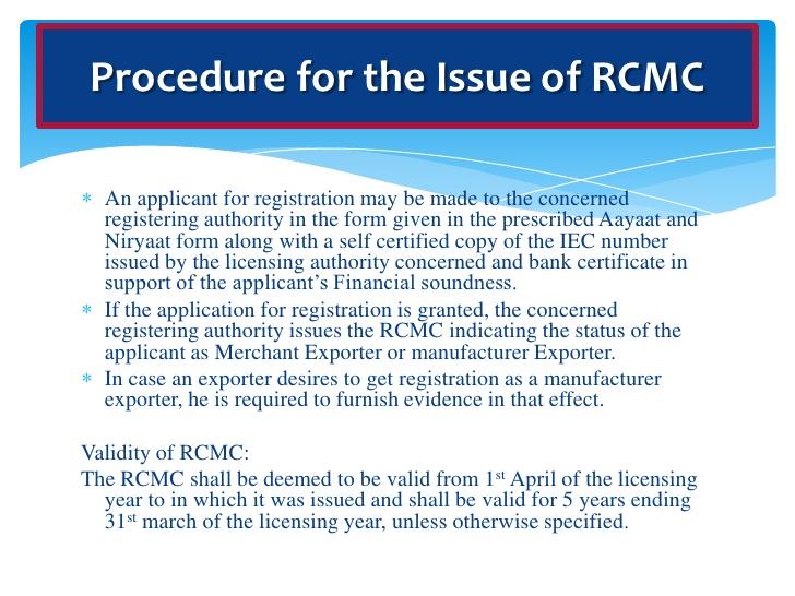 RCMC Procedure